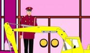 #小故事#挖土机找工作