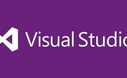 Visual Studio 2017(VS 2017)各版本使用比较